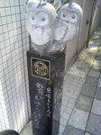 PA0_0274.JPG